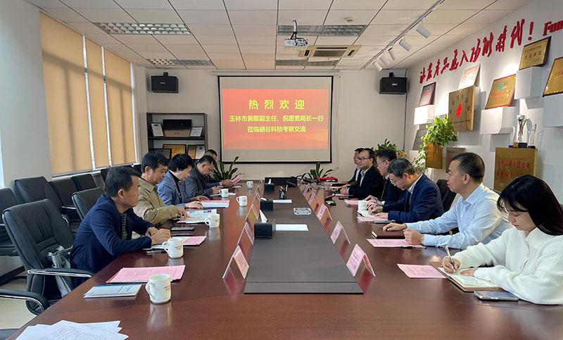 玉林市农业农村局与苏州硒谷科技有限公司 签订战略合作协议