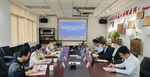 强强联合,赣州市综合检验检测院到访国家功能农业联盟