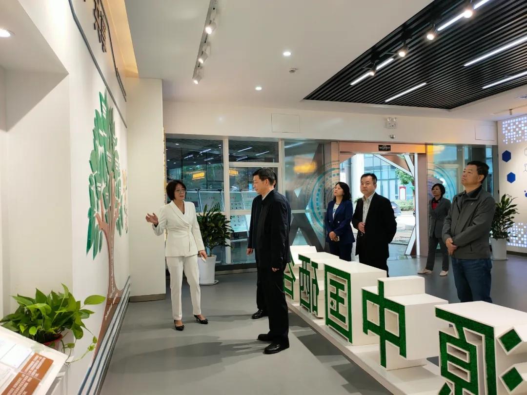 陈晖调研安康市富硒首位产业发展及提质升级工作