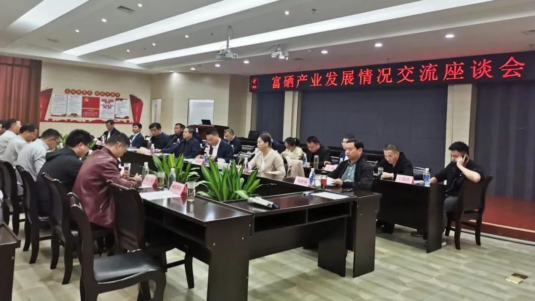 安徽省池州市人民政府赴湖北恩施考察富硒产业发展
